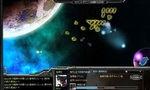超時空銀河ベルセウス