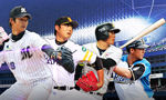 プロ野球ドリームリーグ